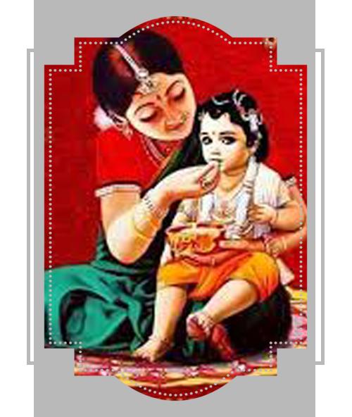 Annaprasanam