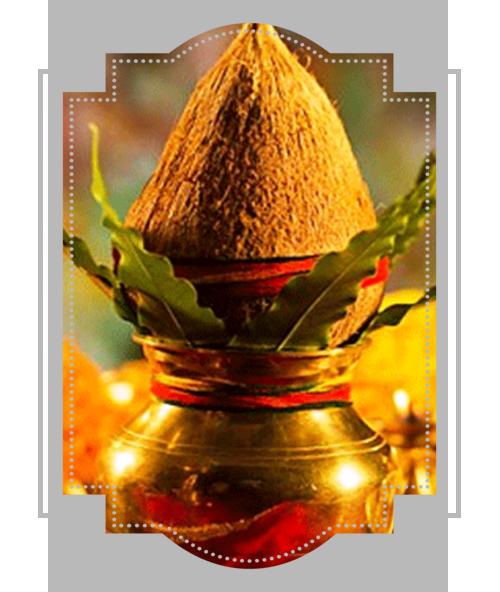 Punyaghavachanam