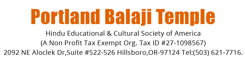 Portland Balaji Temple